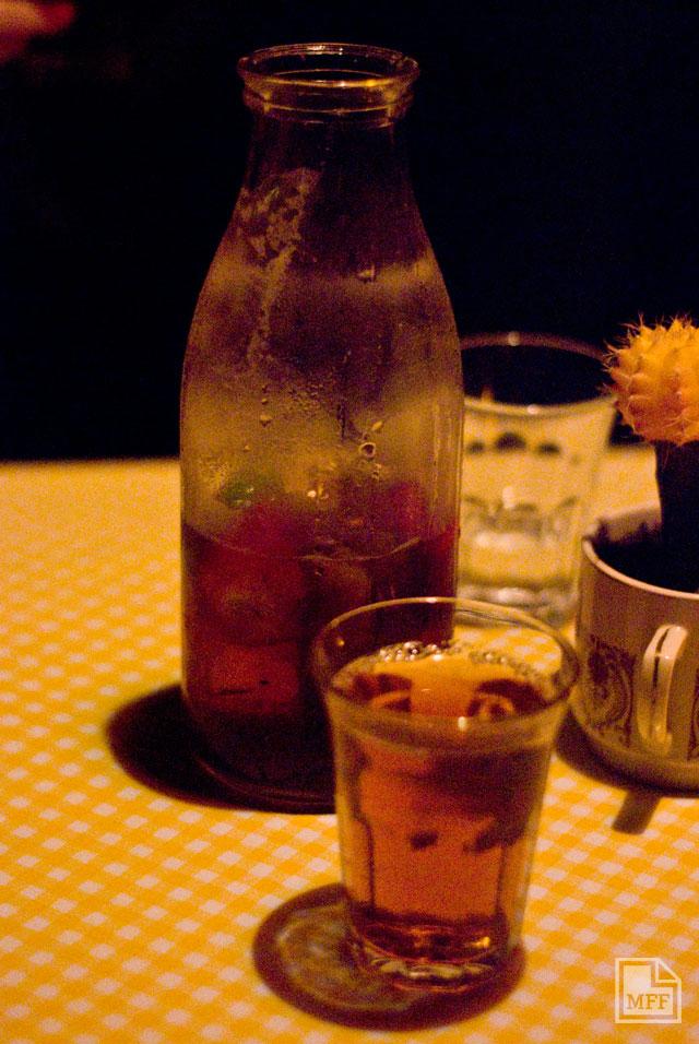 MFF_TyrranyOfDistance_Cocktail
