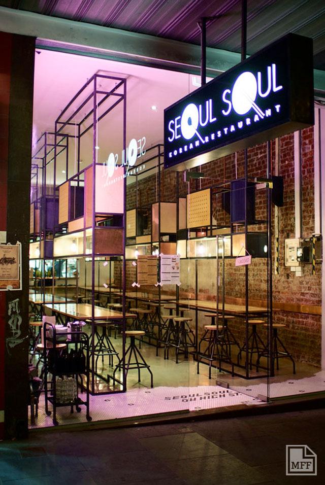 MFF_SeoulSoul_Entrance