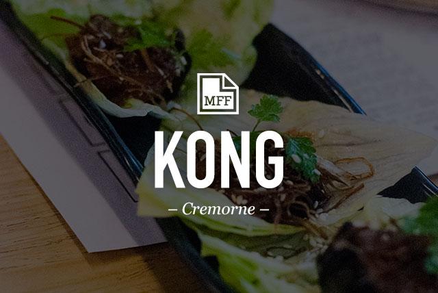 MFF_Kong